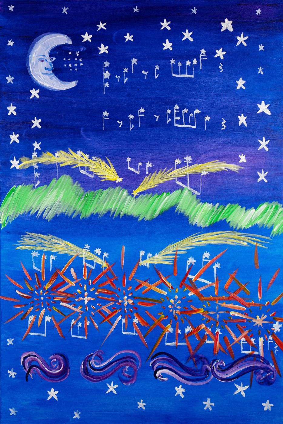 MozArt's Eine Kleine Nachtmusik by Joel Anderson